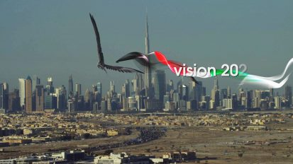 Vision 2021 | UAE 3D Animation